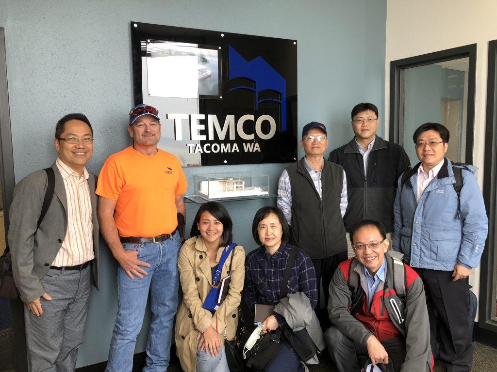 Taiwan Grain Quality Survey Team - Temco