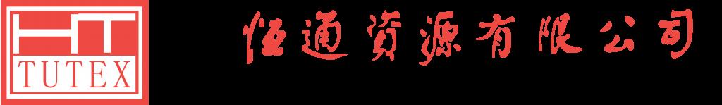 Hang Tung Resources