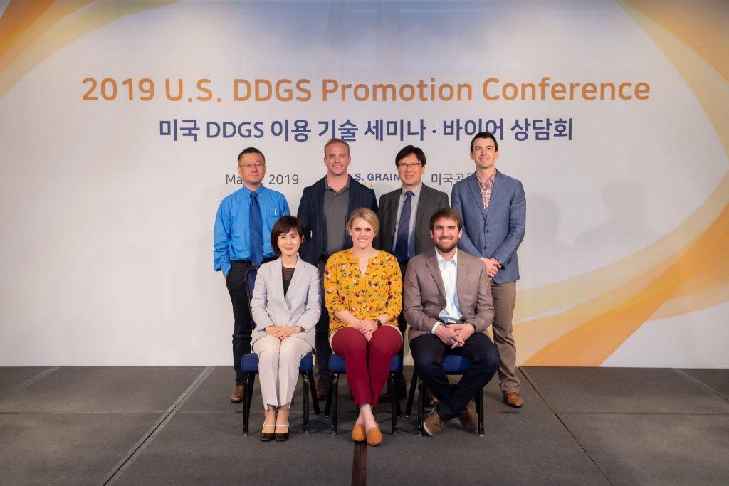 Korea DDGS Conference Presenters