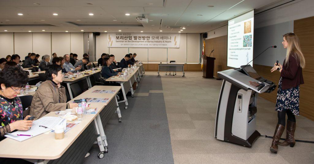 2019 Korea Food Barley Seminar