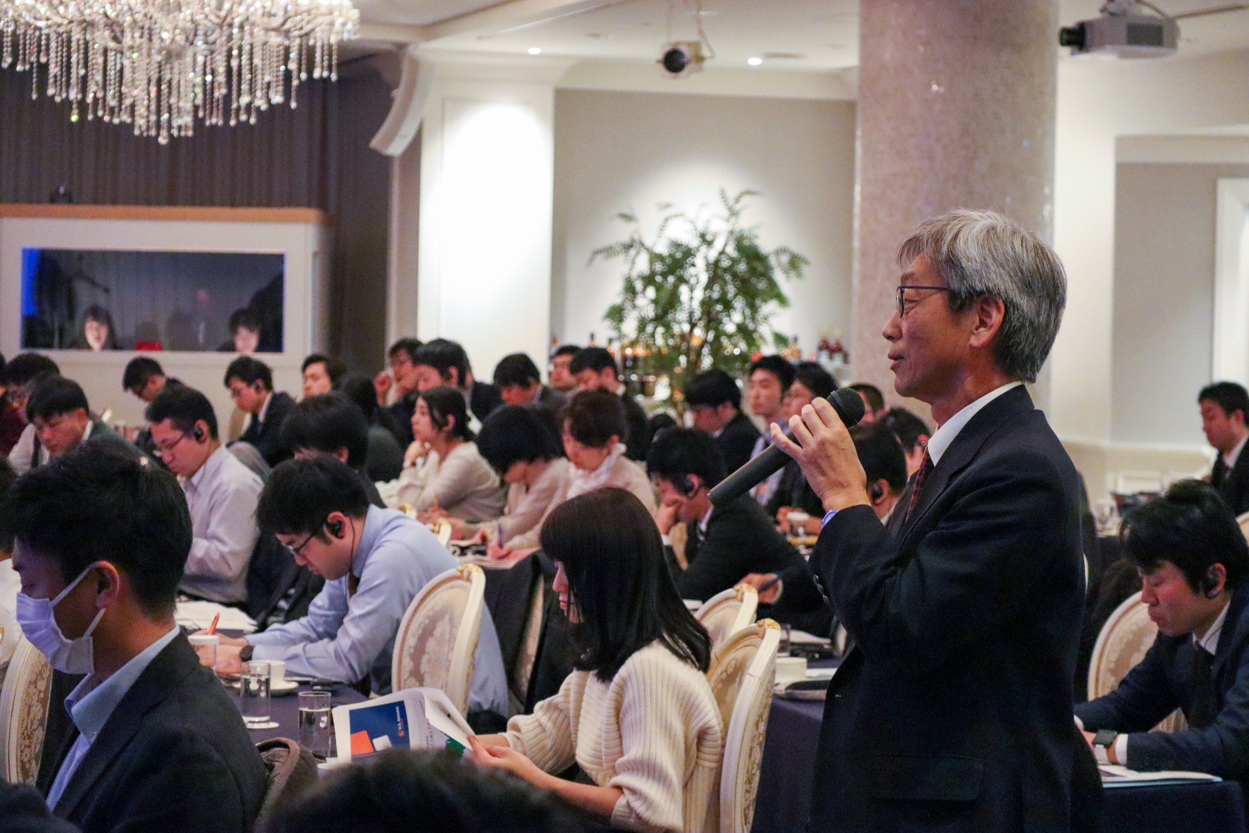 2020 Crop Quality Seminar in Japan