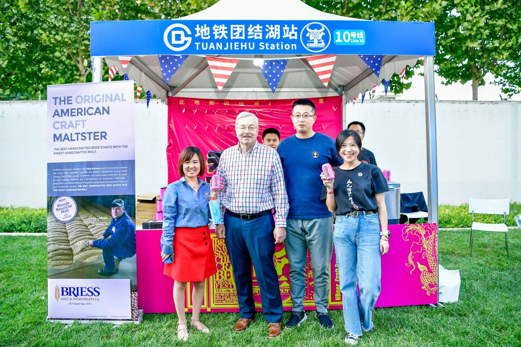 US Constitution Day at US Embassy In Beijing